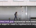 Бионический скафандр (ВИДЕО). инвалидная коляска, парализованный, пилот-испытатель, устройство, экзоскелет, person, man, clothing, screenshot. A person standing in front of a building
