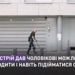Бионический скафандр (ВИДЕО)