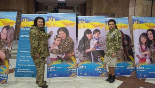 """""""Янголи та Берегині"""": фотовиставка жінок-ветеранів ООС з дітьми-інвалідами (ФОТО)"""