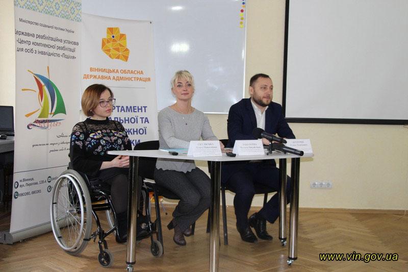 Вперше на Вінниччині державним службовцем стала людина з обмеженими руховими можливостями