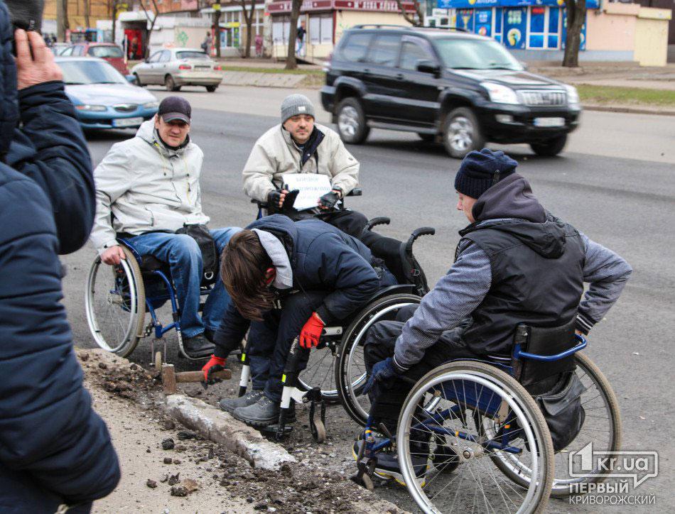 Бордюр не дорожче поваги: у Кривому Розі люди на візках самі почали облаштовувати бордюри (ВІДЕО)