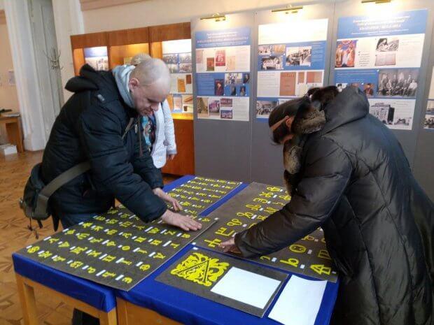 10 кроків Педагогічного музею України назустріч людям з інвалідністю (ФОТО) ПЕДАГОГІЧНИЙ МУЗЕЙ УКРАЇНИ ДОСТУП ЗВІТ ІНВАЛІДНІСТЬ ІНКЛЮЗИВНА ПРАКТИКА