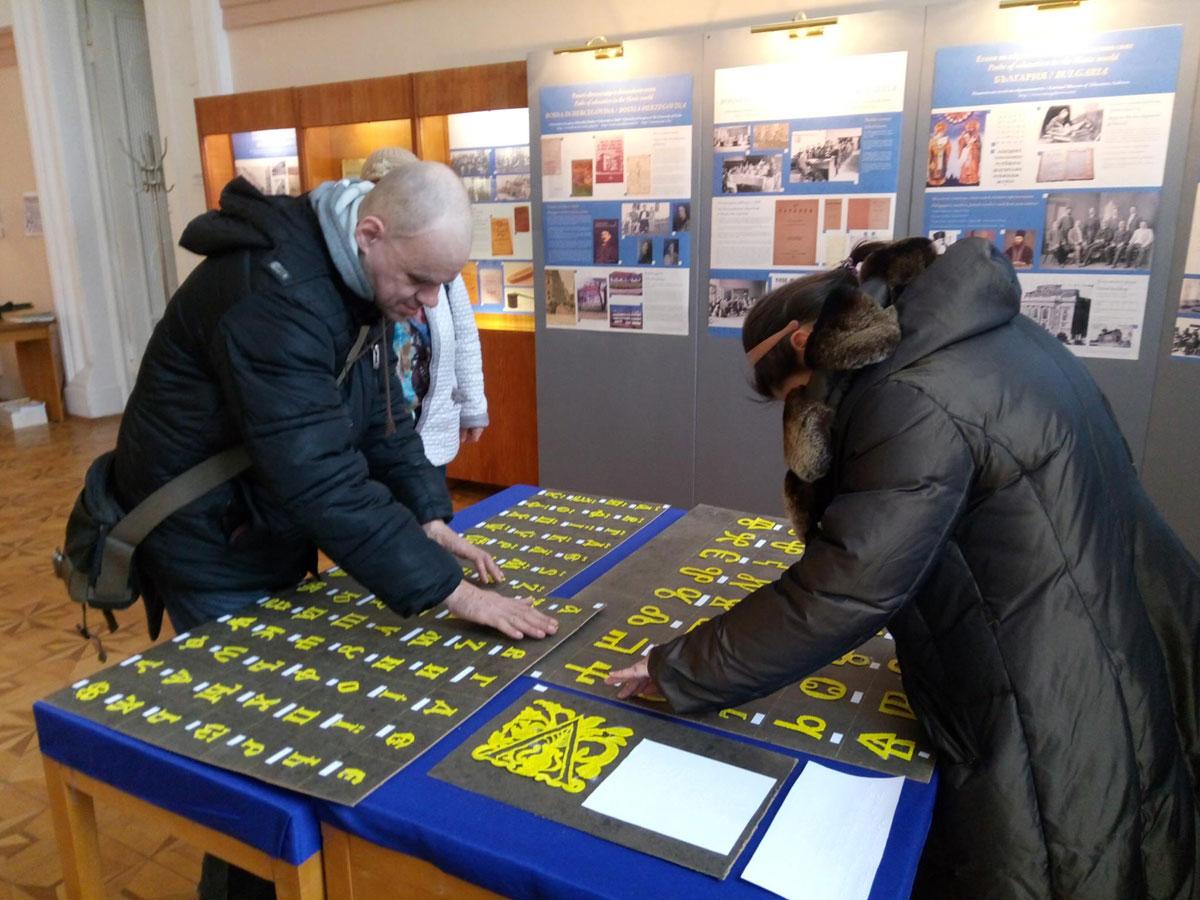 10 кроків Педагогічного музею України назустріч людям з інвалідністю (ФОТО)
