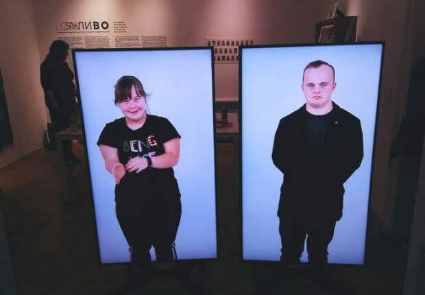 В Одессе показали искусство с синдромом Дауна: о сексе, любви и смерти. одесса, выставка, инклюзия, проект, синдром дауна
