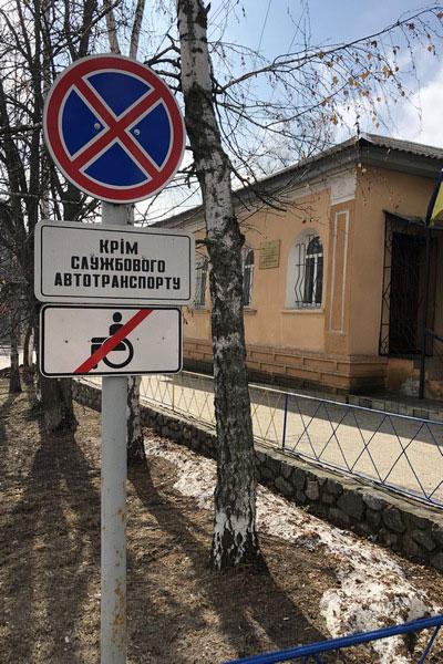 На Харківщині прокуратура продовжує реалізацію програми забезпечення доступності споруд для осіб з інвалідністю (ФОТО)