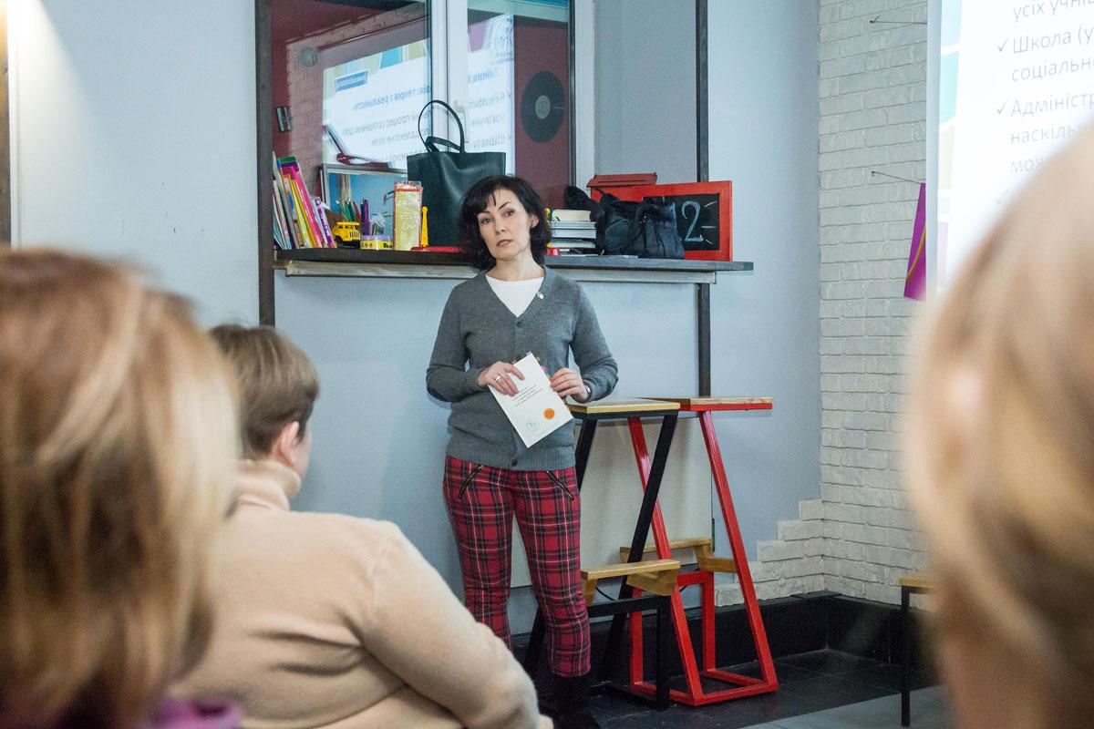 Прес-реліз: В Києві презентували унікальний посібник з тьюторства