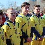 Світлина. На Херсонщині відкрили багатофункціональний спортивний майданчик для дітей з вадами слуху. Спорт, інвалідність, Марина Порошенко, Херсон, вади слуху, спортивний майданчик