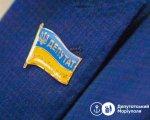 Депутатам нададуть проект рішення про збільшення штату фахівців в інклюзивних центрах. мариуполь, особливими освітніми потребами, проект, фахівець, інклюзивно-ресурсний центр, logo. A close up of a blue wall