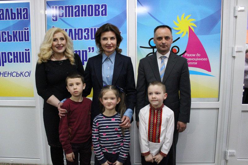 Дружина Президента України Марина Порошенко відвідала Сарненський інклюзивно-ресурсний центр