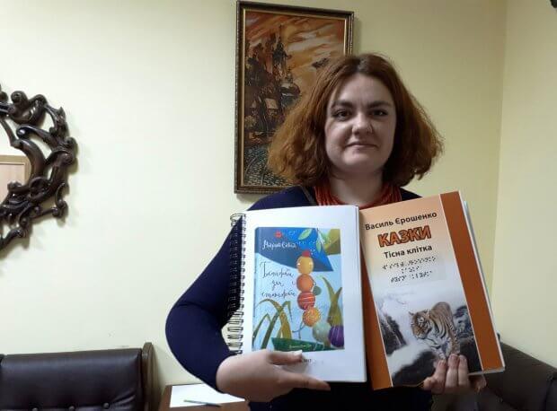 10 кроків Педагогічного музею України назустріч людям з інвалідністю. педагогічний музей україни, доступ, звіт, інвалідність, інклюзивна практика