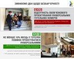 З 1 квітня в готелях обов'язково проектуватимуть універсальні номери, – Парцхаладзе. дбн, готель, доступність, інвалідність, інклюзивність, screenshot, furniture, abstract, table. A screenshot of a social media post