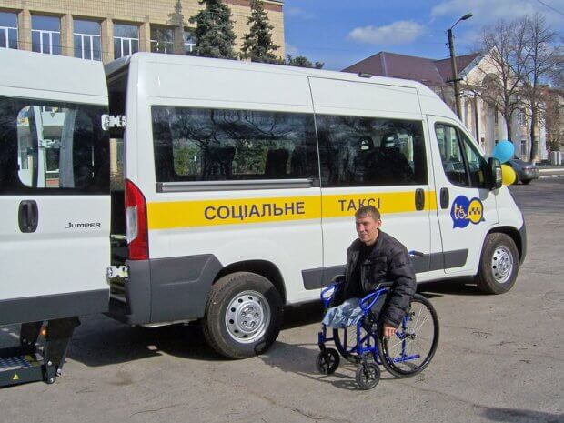 Соціальне таксі: полтавський досвід ПОЛТАВА ПЕРЕВЕЗЕННЯ СОЦІАЛЬНЕ ТАКСІ ІНВАЛІДНИЙ ВІЗОК ІНВАЛІДНІСТЬ