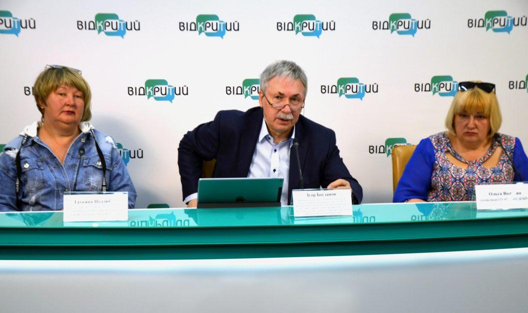 Керівництво ОТГ Дніпропетровщини буде навчатися поводженню з людьми, які мають інвалідність (ВІДЕО)