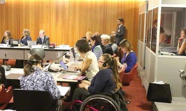 Переселенка домоглася виділення 9 млн грн, щоб зробити Краматорськ доступним для людей з інвалідністю КРАМАТОРСЬК ТЕТЯНА БОБРОВСЬКА ДОСТУПНІСТЬ КОНФЕРЕНЦІЯ ООН ІНВАЛІДНІСТЬ