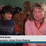 Нікому не потрібна. У нелюдських умовах живе інвалід першої групи – Олена Ференц на Рахівщині (ВІДЕО)