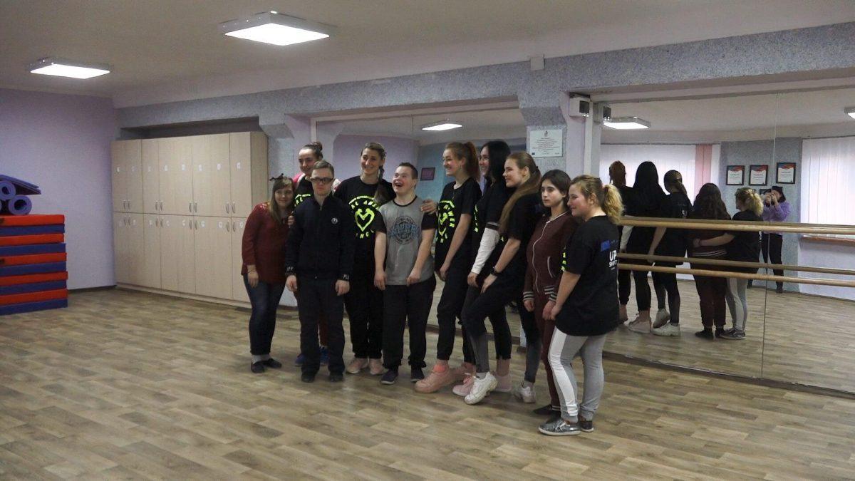 «Мы хотим донести людям, что у всех есть равные возможности», – Total Answer Dance (ВИДЕО)