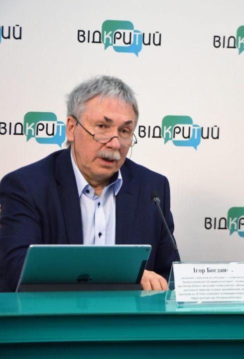 Керівництво ОТГ Дніпропетровщини буде навчатися поводженню з людьми, які мають інвалідність. дніпро, тренинг, універсальний дизайн, інвалідність, інклюзія
