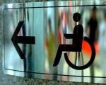 Дослідження доступності соціальних об'єктів та державних установ Донеччини для людей з інвалідністю. донеччина, дослідження, доступність, моніторинг, інвалідність, abstract, art, screenshot. A close up of a metal bench