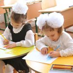 Світлина. Діти з особливим діагнозом успішно навчаються в школі-інтернаті «Оберіг». Навчання, адаптація, діагноз, Запоріжжя, аутист, школа-інтернат Оберіг