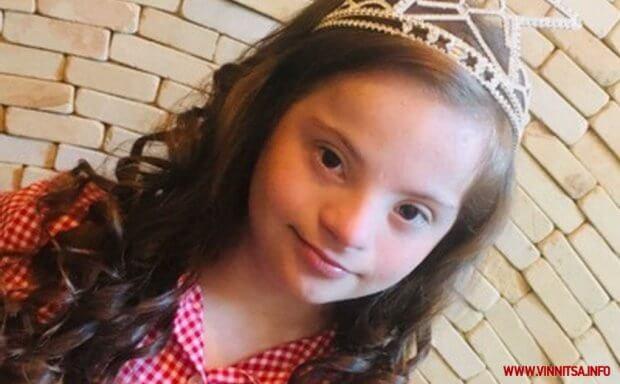 Сонячна 13-річна вінничанка перемогла у міжнародному конкурсі краси. interbrilliant world spring 2019, марія гнатик, відзнака, перемога, синдром дауна