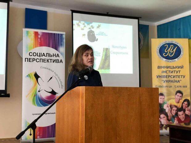Студенти вінницького ВУЗу показали інклюзію зблизька. вінниця, університет «україна», конференція, інвалідність, інклюзивна освіта