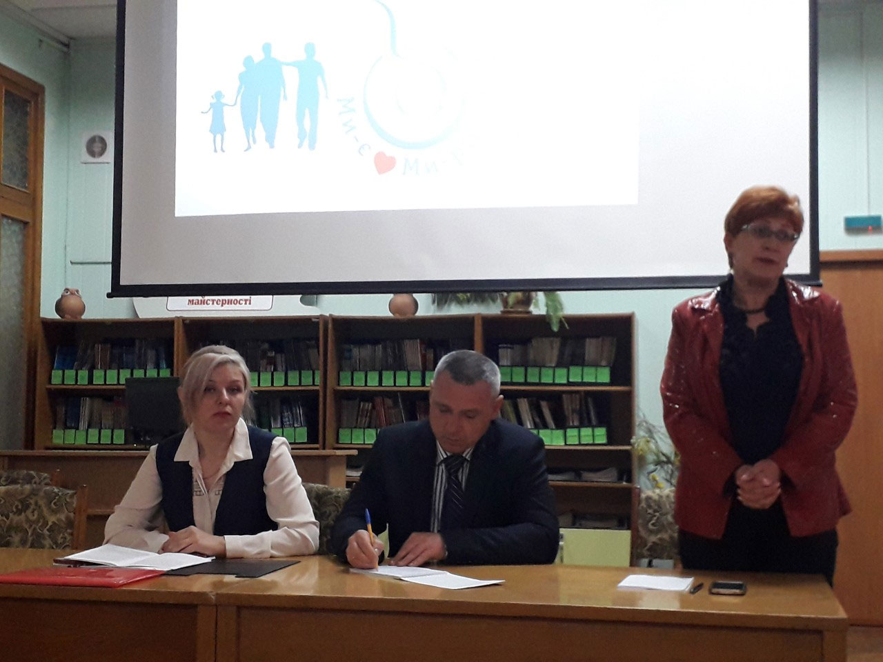 У Миколаєві обговорили забезпечення прав людей з інвалідністю