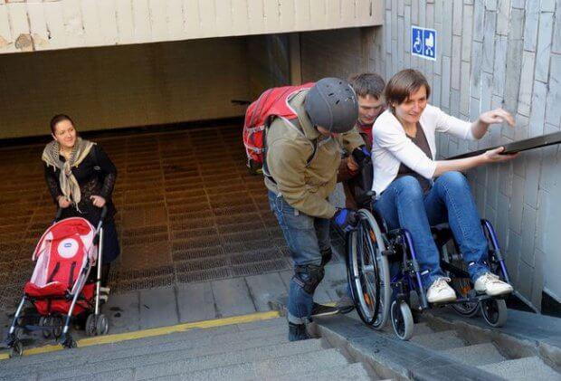 Доступно – лише на папері?. дбн, доступність, облаштування, інвалідність, інклюзивний простір