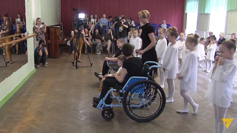 Inclusive dance (ВИДЕО)