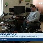 Візки-всюдиходи: киянин придумав, як полегшити життя людям з інвалідністю (ВІДЕО)