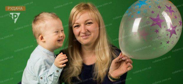"""""""Мамо, дай мені шанс!"""" У Кривому Розі презентують брошуру про сонячних діток КРИВИЙ РІГ МАМО ДАЙ МЕНІ ШАНС БРОШУРА ПРЕЗЕНТАЦІЯ СИНДРОМ ДАУНА"""
