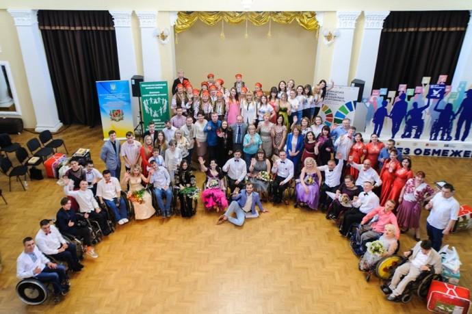 В Северодонецке проведен финал фестиваля-конкурса семейных пар с инвалидностью «Мир без границ»