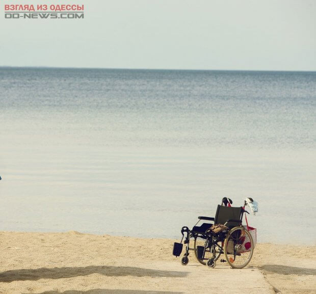 Пляжи Одессы станут комфортными для людей с ограниченными возможностями ОДЕССА ОТДЫХ ПАНДУС ПЛЯЖ ПРЕСС-КОНФЕРЕНЦИЯ