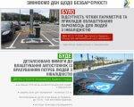 Будівельні норми щодо обов'язкових вимог влаштування паркомісць для людей з інвалідністю вже діють. дбн, доступність, парковка, паркомісце, інвалідність, screenshot, abstract, vehicle, billboard. A screenshot of a social media post