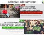 Тепер всі нові та реконструйовані супермаркети й інші магазини мають бути зручними для людей з інвалідністю, — Парцхаладзе. дбн, доступ, магазин, інвалідність, інклюзивність, screenshot, person, abstract, clothing, poster, newspaper. A screenshot of a social media post