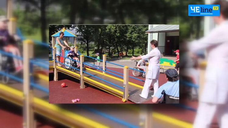 Парк для особливої малечі: в Чернігові планують створити інклюзивний ігровий комплекс (ВІДЕО). чернігів, соціалізація, спілкування, ігровий парк, інклюзія, playground, person, screenshot