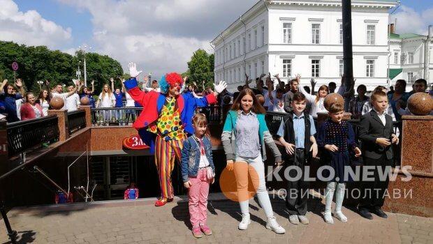 У Полтаві проведуть спортивно-масовий захід «Без бар'єрів»: флешмоб, танці та цікаві змагання. полтава, змагання, танці, флешмоб, інвалідність