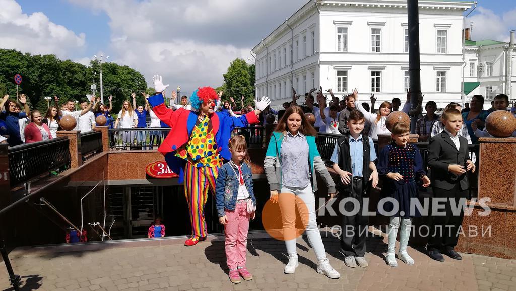 У Полтаві проведуть спортивно-масовий захід «Без бар'єрів»: флешмоб, танці та цікаві змагання