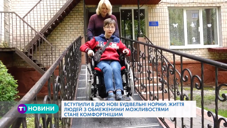 Життя на візку: мами особливих дітей Тернополя розповіли про труднощі (ВІДЕО)