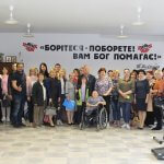 Світлина. Інвалідність. Як живеться людям з обмеженими можливостями у Житомирі. Реабілітація, інвалідність, соціалізація, зустріч, Житомир, інформатизація