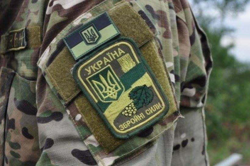Почесна професія: атовець з Кіровоградщини продовжив військову службу в ЗСУ