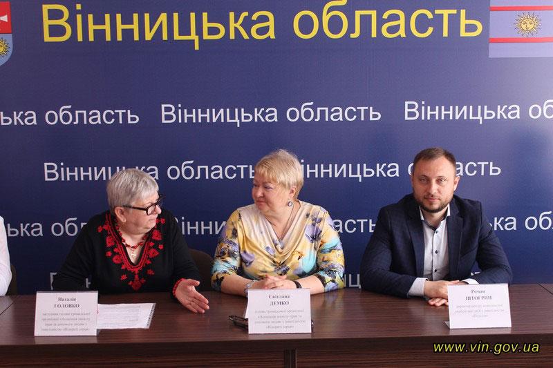 На Вінниччині розпочинається соціальний проект щодо організації трудової зайнятості для людей з інвалідністю