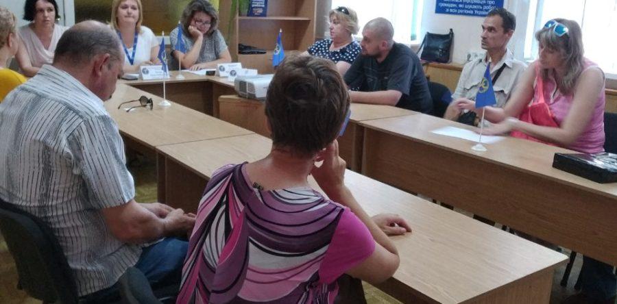 Безкоштовні семінари: регулювання соціально-трудових відносин з особами, що мають групу інвалідності