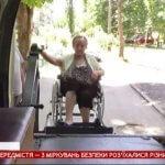 Хворіти за розкладом не можуть: у Черкасах люди з інвалідністю скаржаться на місцеве соціальне таксі (ВІДЕО)