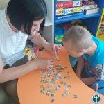 На Николаевщине особенным детям рассказали о профессиях