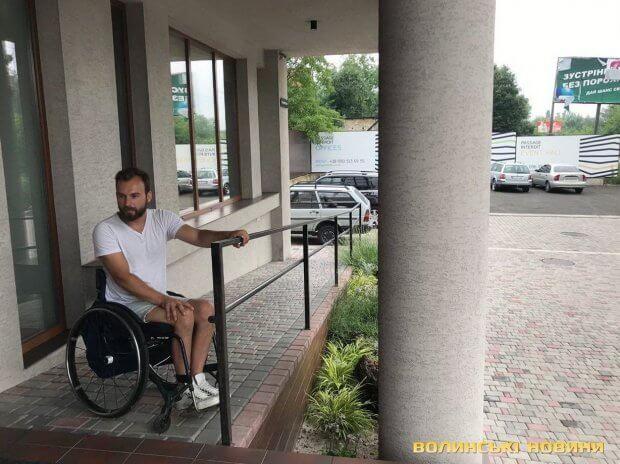 Замок, зоопарк і розважальні центри: Луцьк перевірили на доступність для осіб з інвалідністю. дмитро щебетюк, луцьк, доступність, перевірка, інвалідність