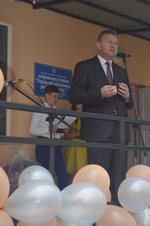 На Рівненщині відкрили 20-й інклюзивно-ресурсний центр. ірц, корець, меморандум, особливими освітніми потребами, інклюзія