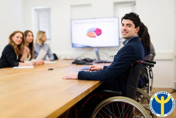 У Світловодську людям з інвалідністю допомагає знайти роботу служба зайнятості СВІТЛОВОДСЬК ПРАЦЕВЛАШТУВАННЯ РОБОТОДАВЕЦЬ ЦЕНТР ЗАЙНЯТОСТІ ІНВАЛІДНІСТЬ