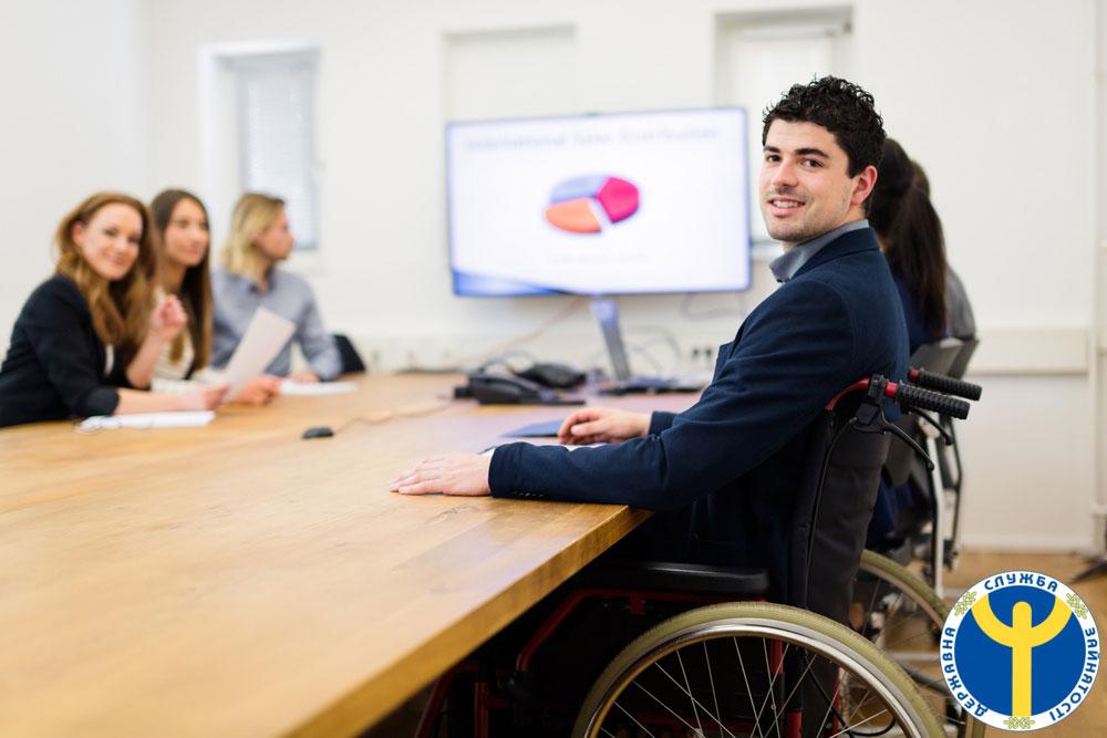 У Світловодську людям з інвалідністю допомагає знайти роботу служба зайнятості