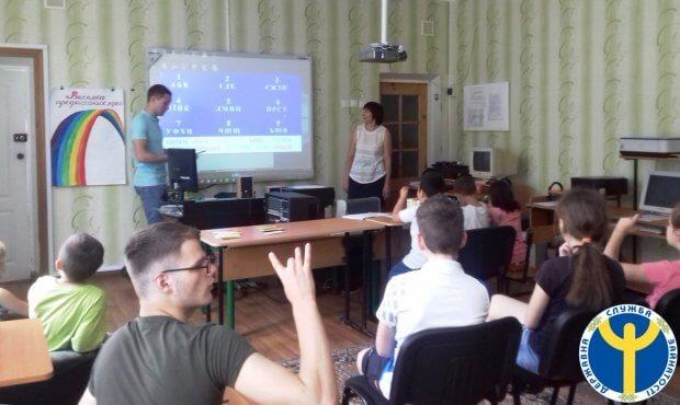 Веселка професійних мрій: у Кропивницькому діти з вадами слуху узяли участь у профорієнтаційній грі. кропивницький, вади слуху, профорієнтаційна гра, центр зайнятості