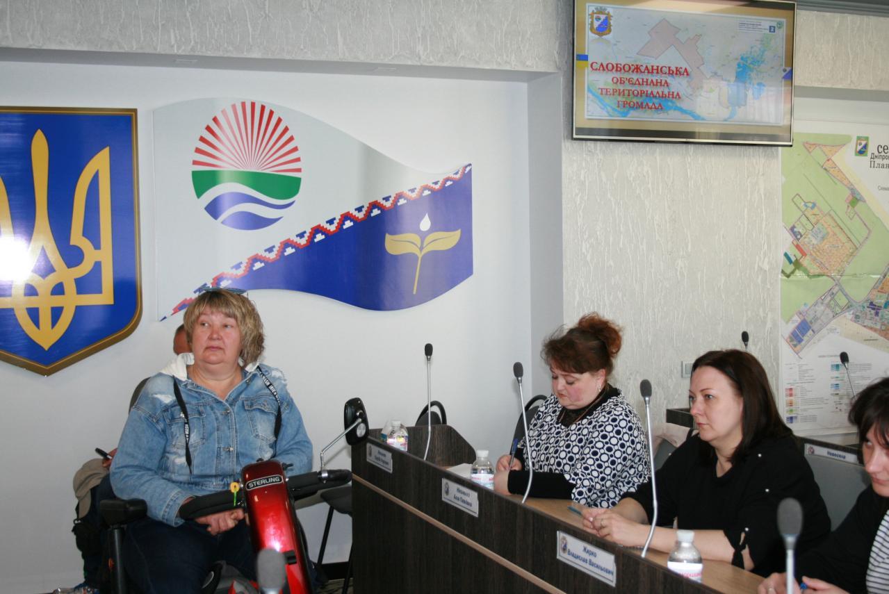 ГО «Океан добра» навчає керівників ОТГ Січеславщини, як забезпечити належні умови для людей з інвалідністю